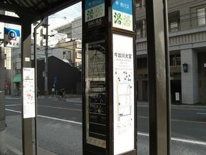 20090406cimg3107.jpg