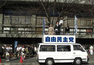 20090406gaitou.jpg