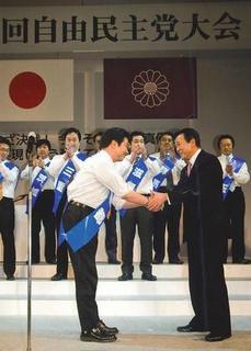 20090406toutaikai2.jpg